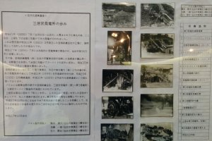 Great photos and information, even if only in Japanese