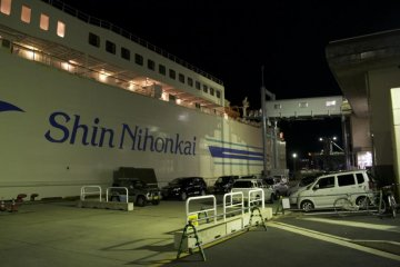 The ferry at the port in Maizuru, Kyoto