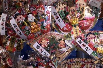 Lễ hội Toka Ebisu tại Tokushima