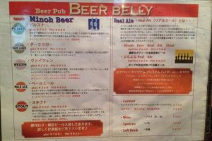 Beer Belly's Menu
