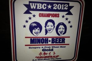 2012 World Beer Cup Champions