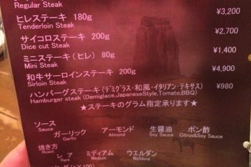 <p>It offers a variety of steaks.</p>