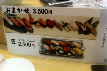 order sushi by the set, it is best way