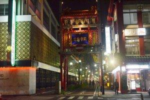 ประตูด้านอื่นๆที่ตั้งตามถนนสายต่างๆตามหลักฮวงจุ้ยของจีน