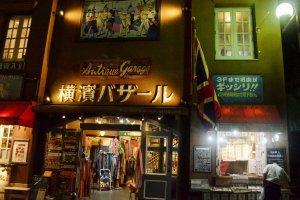 ร้านขายของจีน