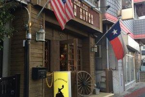 American-style Western bar in Hon-Chiba.