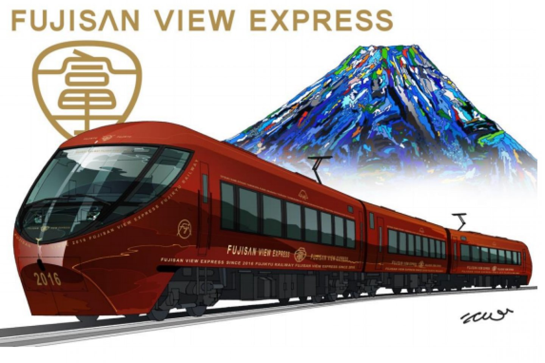 Fuji View Express Train