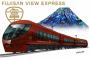 Novo Comboio Fuji View