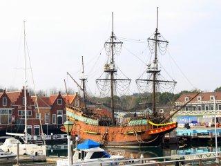 Kapal bajak laut?!