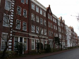 Outside view of Hotel Amsterdam