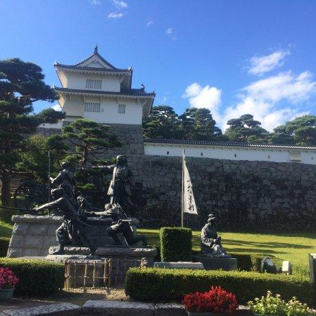 Reruntuhan & Taman Kasti Nihonmatsu