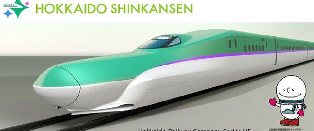 รถไฟหัวกระสุน the Hokkaido Shinkansen Line การเดินทางแบบใหม่จากโตเกียวสู่ฮอกไกโด