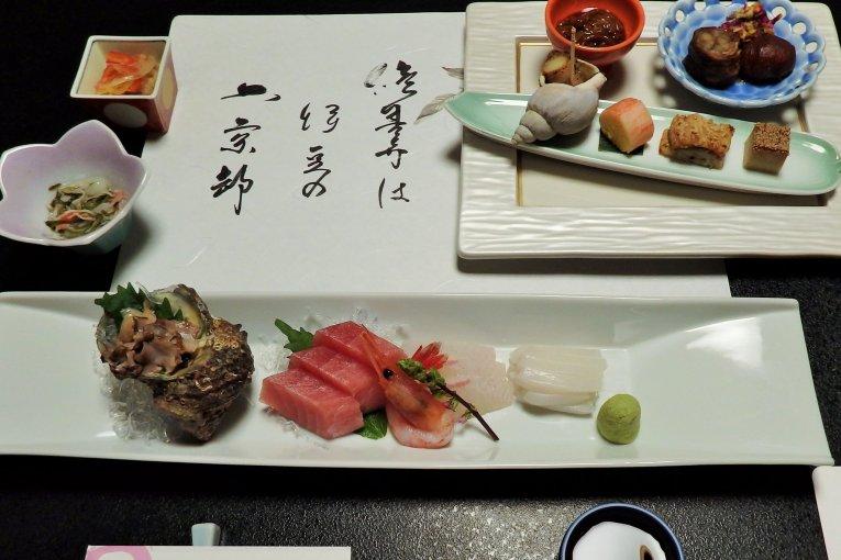 Dîner au Ryokan Marukyu de Shuzenji