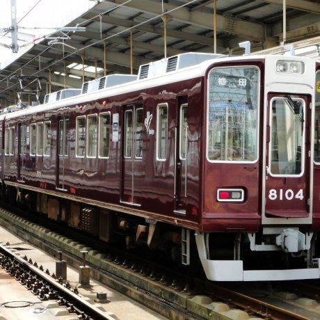 Kansai One Pass Hadir Tahun 2016