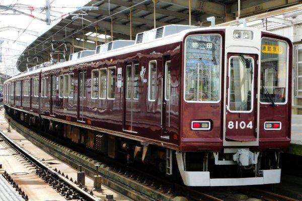 Comboio para Umeda