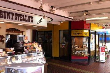 Curry Shop Delhi in JR Matsuyama Station