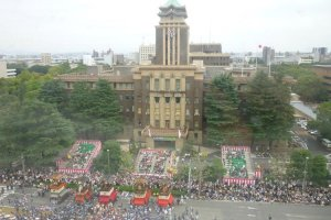 The Nagoya Festival begins in front of City Hall.