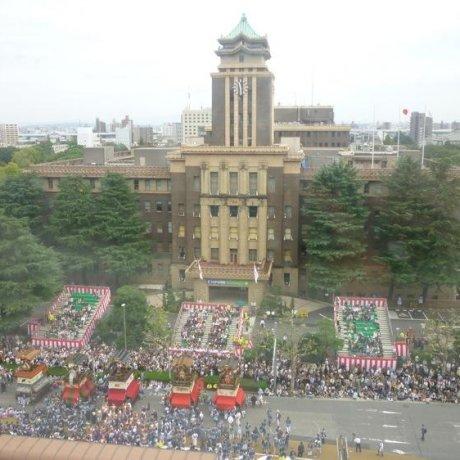 مهرجان ناجويا [ملغي]