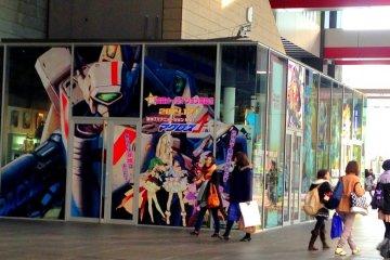 Tokyo Anime Center in UDX Akihabara