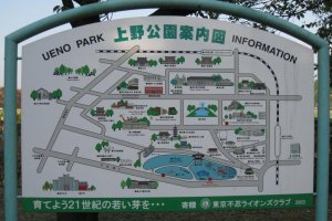 Information Sign at Ueno Park