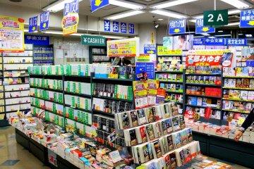Akihabara's Shosen Book Tower