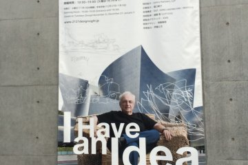<p>The I Have An Idea exhibition goes until Feb. 7.</p>