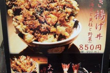 与其他饮食店不同,这里的Kakiage盖浇饭的照片看上去像真的。