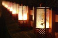 Lễ hội ánh sáng ở Kyoto vào tháng 3