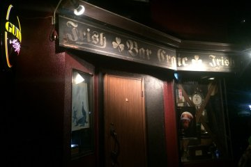 Irish Bar Craic - Aizuwakamatsu