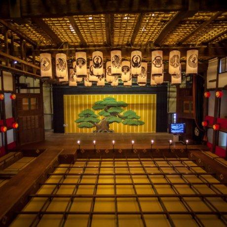 Японский традиционный театр