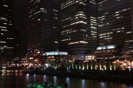Hào quang Minato Mirai