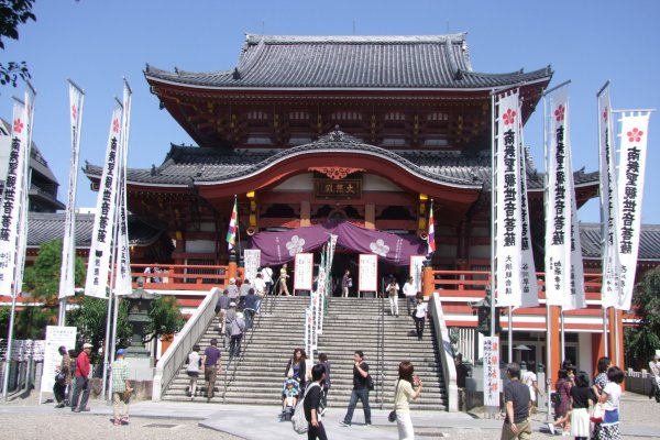 Osu Kannon Temple\'s main hall