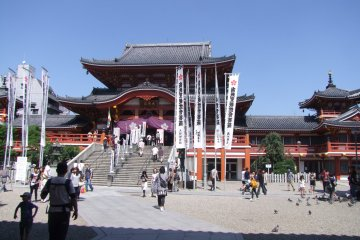 The adjoining Osu Kannon Temple