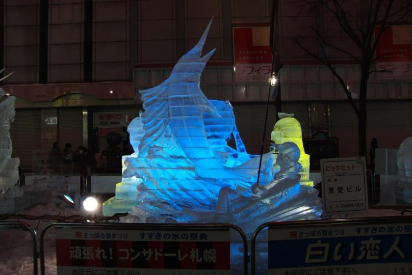 Lit up sculpture in Susukino