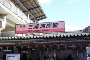Stasiun Miura-Kalgan