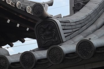 Le Temple Ryoshuu-ji à Nagoya