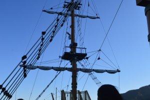 Suasana sightseeing cruise