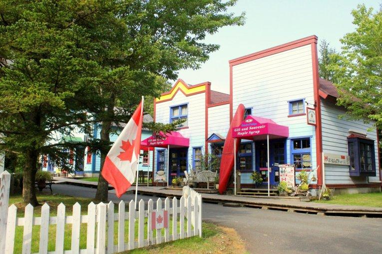 หมู่บ้านแคนนาดาในเมืองอิสุ