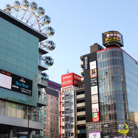 Le Quartier de Sakae à Nagoya