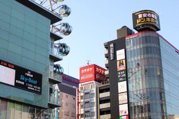 La grande roue de Sakae à gauche et le magasin DonQuijote à droite