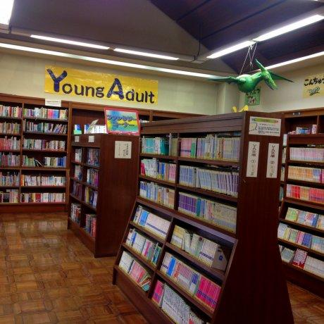 Sự kiện tặng sách ở Hamura