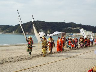 Festival Zushi