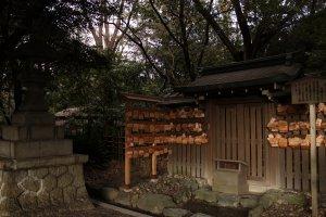 Le Sanctuaire Atsuta-Jingū à Nagoya