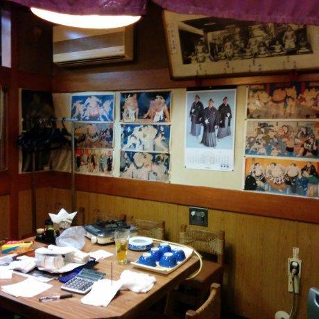 Miyanobori Chanko Nabe Restaurant