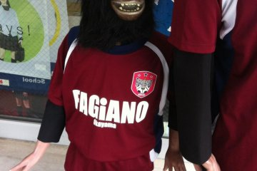 A local business taking advantage of the passing trade from Fagiano fans, not sure of the significance of the gorilla though