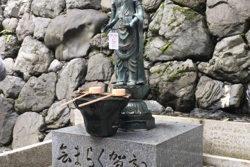 This is headquarters of Kurama-kyo, an independent school of Buddhism that is nature-centered.