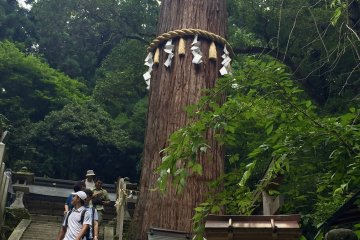 Osugi Gongen, the place where - legend says - Reiki was created