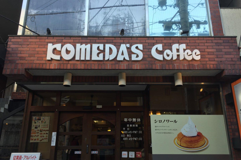 Une enseigne Komeda Coffee