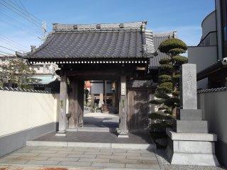 The gate to Joshun-ji