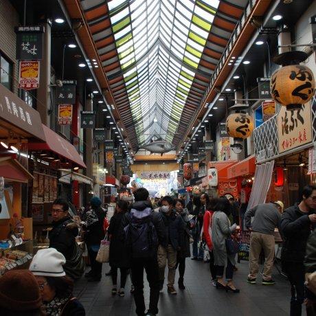 ตลาดคุโระมอนแห่งโอซาก้า